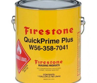 quickprime_plus